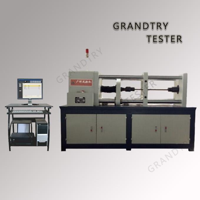 【价格,厂家,求购,使用说明】松弛试验机-广州广材试验机